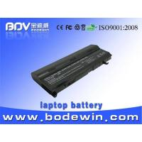 Buy cheap Rechargeable Laptop Battery for Toshiba PA3399 product