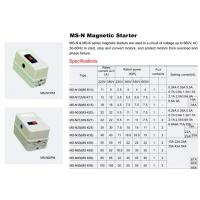 China MS-N Magnetic Starter wholesale