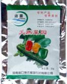 Buy cheap Natural Vegetable Garden product