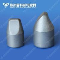 Buy cheap Spoon type product