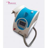 Buy cheap Laser Tattoo Removal KS-QL01 product