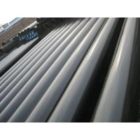 Q345B S355JRH pipe