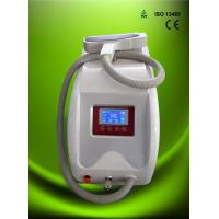 Ng-Yag Laser Tattoo Removal Machine-GL015