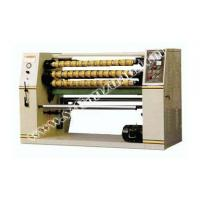 TZ 601 OPP adhesive tape/glass paper tape Slitter Rewinder Machine