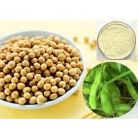 Buy cheap Soybean extract product