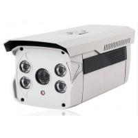 5MP Array LED HD IP Camera