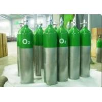 Buy cheap Aluminum Medical oxygen cylinder from wholesalers