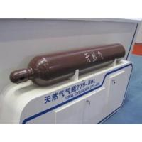 Buy cheap CNG Steel Cylinder Type IISO11439NZS5454ECER110 product