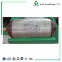 Buy cheap CNG cylinders in stock for sale product