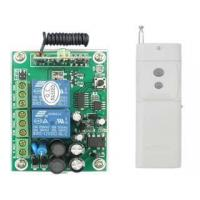 Buy cheap 900M 220v 2 Channel RF wireless remote control switch/module product