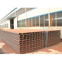 Buy cheap Steel Structural Materials C Profile/C Purlin/C Style Steel( Xgz-2) from wholesalers