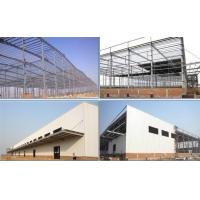 Buy cheap Steel Structural Materials Steel Logistics Warehouse (XGZ-9) from wholesalers