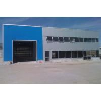 Buy cheap Cladding Materials Warehouse for Romania from wholesalers