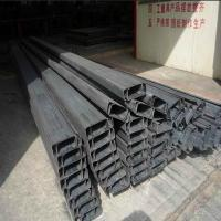 Buy cheap Steel Structural Materials C Profiled Steel / C Section Steel (XGZ-3) from wholesalers