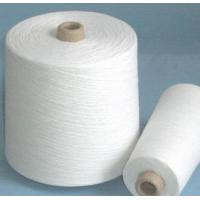 Buy cheap Textile Products viscose yarn product