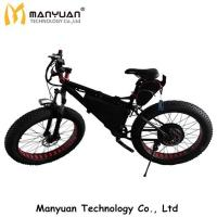 Buy cheap 1500W Electric Fat Bike product