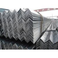 Buy cheap Angle steel product