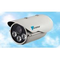 Buy cheap V861classic waterproof infrared ir camera product