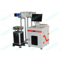 Buy cheap DY -RF tube CO2 Laser marking machine product