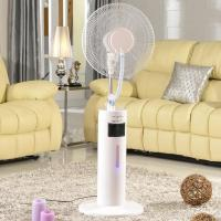 Buy cheap 16 Inches Stand Plastic Electric Cooling Water Misting Fan Humidifier w/Remote Control product