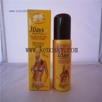 Buy cheap Slimming Anti Cellulite Fat Weight Loss Cream Lose Fat product