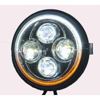 Buy cheap 7inch Headlight B+mixcolor product