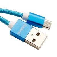 Buy cheap 1M Fabric braided MicroUSB cable with Aluminum from wholesalers