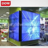 46 inch wall panel display