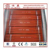 China 2.2m-4m adjustable steel shoring props on sale