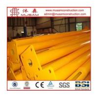 Buy cheap Adjustable Steel Props product