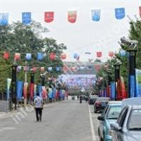 Buy cheap OUTDOOR FLAG Bunting Flag product