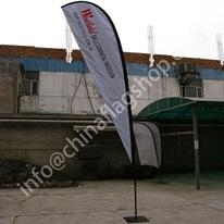 Quality OUTDOOR FLAG Large Double Sided for sale