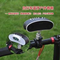 China ResonWaterproof Bike Bicycle Bluetooth Speaker wholesale