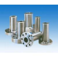 Buy cheap Integral flange product