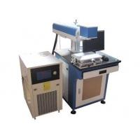 YAG Laser Marking Machine LP-YAG75