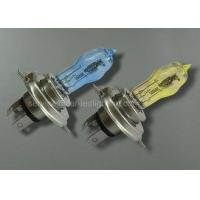 Buy cheap Brightest Halogen Headlight Bulbs Cars H4 Bulbs 2300Lm For Front Light On Vehicle product