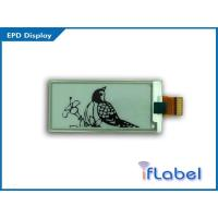 Buy cheap E-paper Display 2.04inch e-paper display ILE021A from wholesalers
