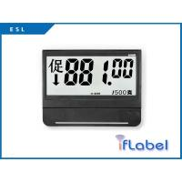 Buy cheap Electronic Shelf Label 11 inch segmented ESL wireless electronic price tag IL110AF5W5 from wholesalers