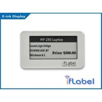 Buy cheap Electronic Shelf Label 2.13 inch ESL IL0213CF3W5 from wholesalers