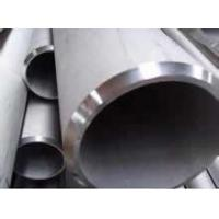 Buy cheap High pressure pipe fittings product