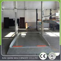 Buy cheap Two post mini lifting hydraulic home parking lift, car parking system product