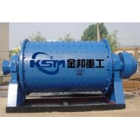 Buy cheap Rubber Lined Ball Mill product