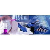 Buy cheap Chemicals, Plastics and Raw Materials product