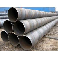 China Spiral steel tube specification wholesale