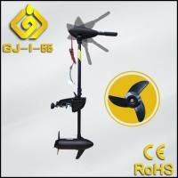 Buy cheap 12V 55LBS Three leaf propellers I Series product