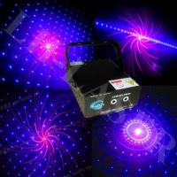 Buy cheap Red and Blue eight- graphics fireworks laser light(Complex Pattern)(LH-MAGIC-FM320) product