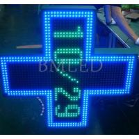 Buy cheap P10 Outdoor Full Color Cross LED Display product