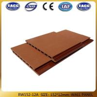 152*12mm Wall Cladding
