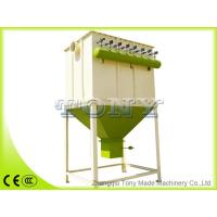 Buy cheap Pulsed Dust Collector TCM-16 from wholesalers