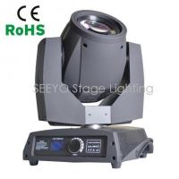 China Sharpy beam moving head 200W wholesale